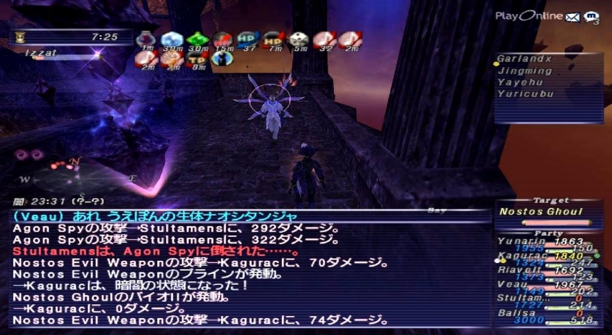 f:id:kagurazaka-c:20201203182544j:plain