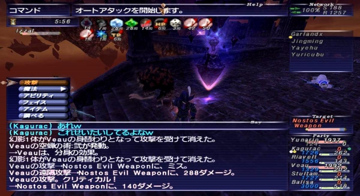 f:id:kagurazaka-c:20201203182551j:plain