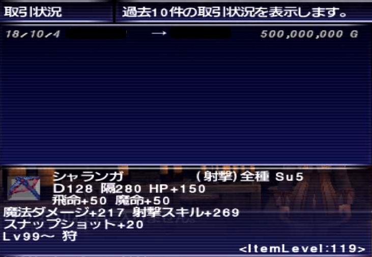 f:id:kagurazaka-c:20201206174905p:plain