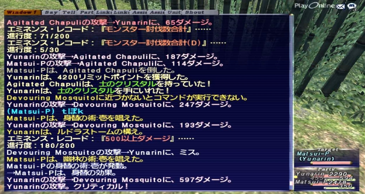f:id:kagurazaka-c:20201210215135j:plain