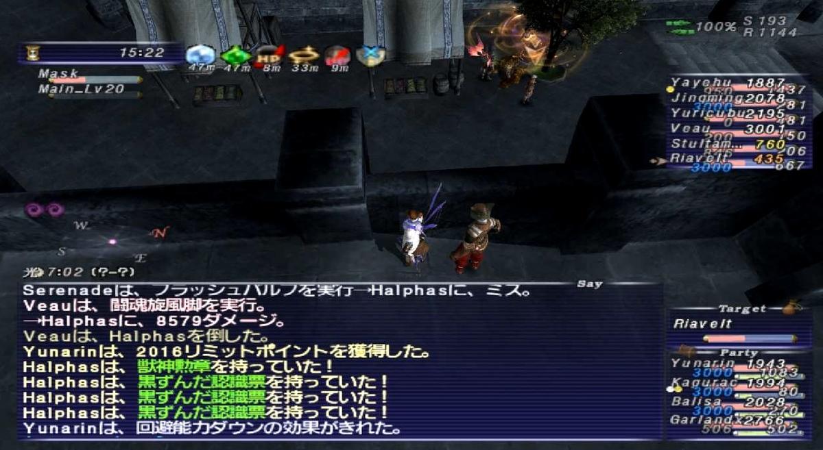 f:id:kagurazaka-c:20201210215306j:plain