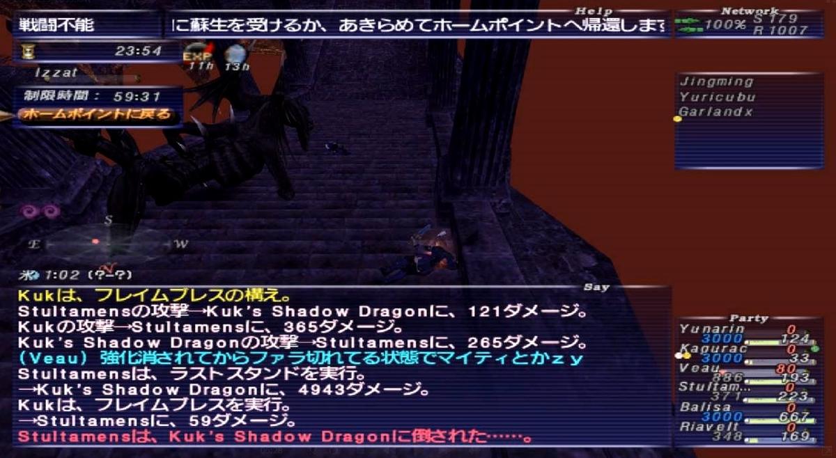 f:id:kagurazaka-c:20201215031330j:plain