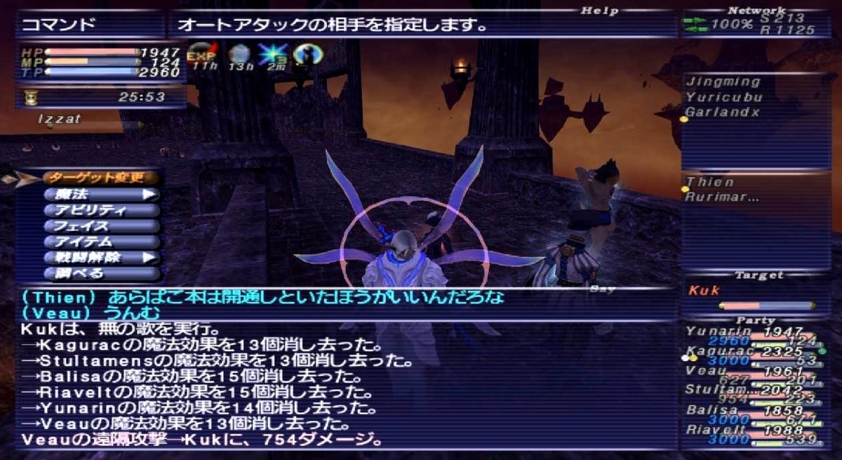 f:id:kagurazaka-c:20201215031333j:plain