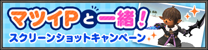 f:id:kagurazaka-c:20201216210152p:plain