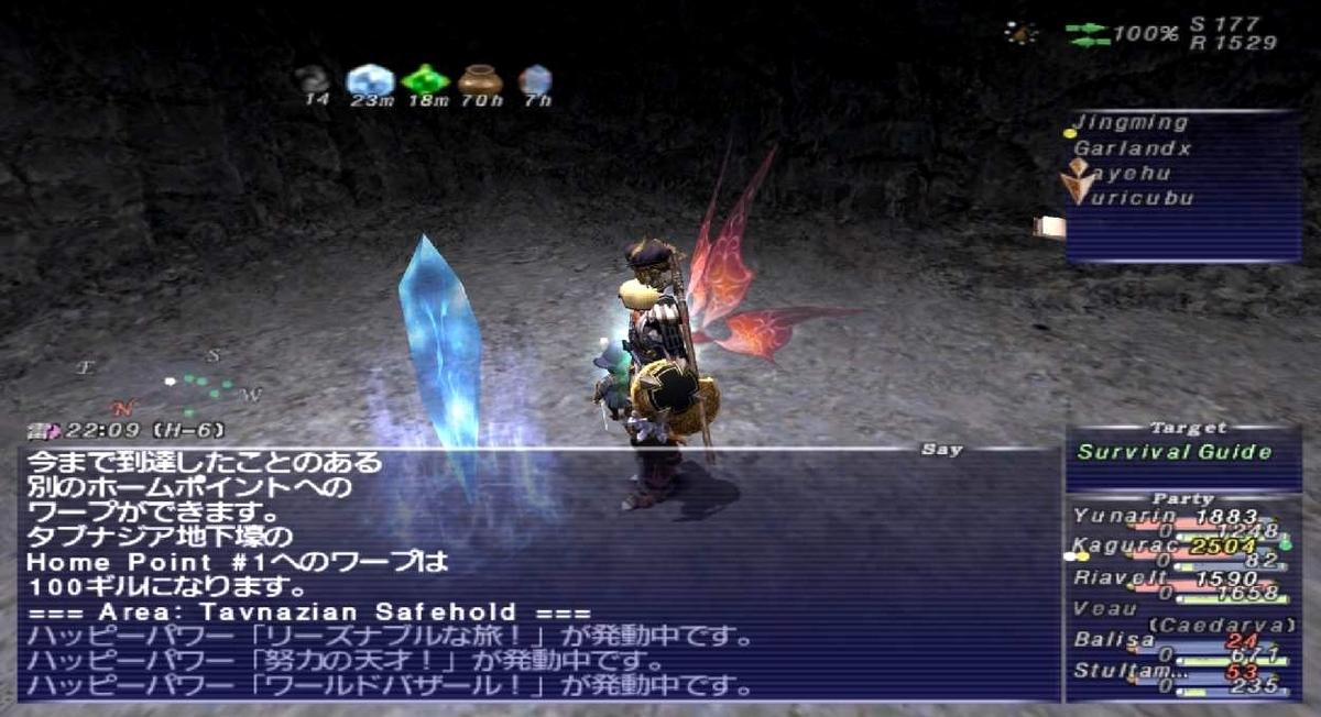 f:id:kagurazaka-c:20201217144716j:plain