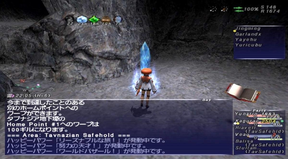 f:id:kagurazaka-c:20201217144720j:plain