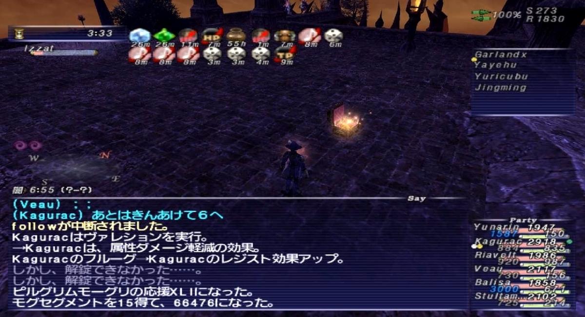 f:id:kagurazaka-c:20201218221557j:plain