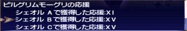 f:id:kagurazaka-c:20201218221626j:plain