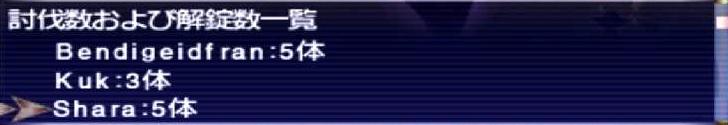 f:id:kagurazaka-c:20201218221629j:plain