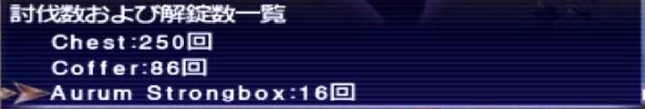 f:id:kagurazaka-c:20201218221633j:plain