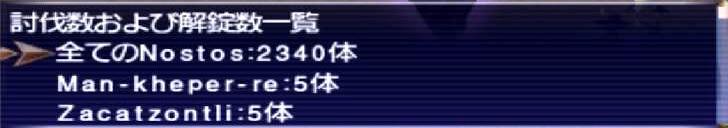 f:id:kagurazaka-c:20201218221636j:plain