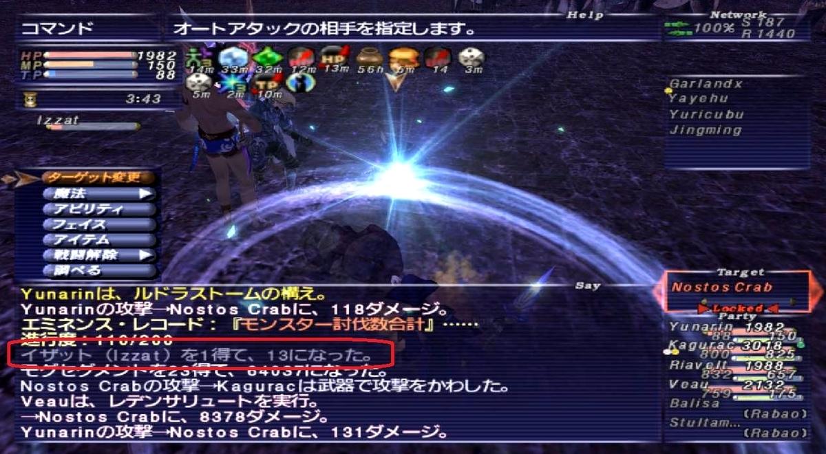 f:id:kagurazaka-c:20201218221744j:plain