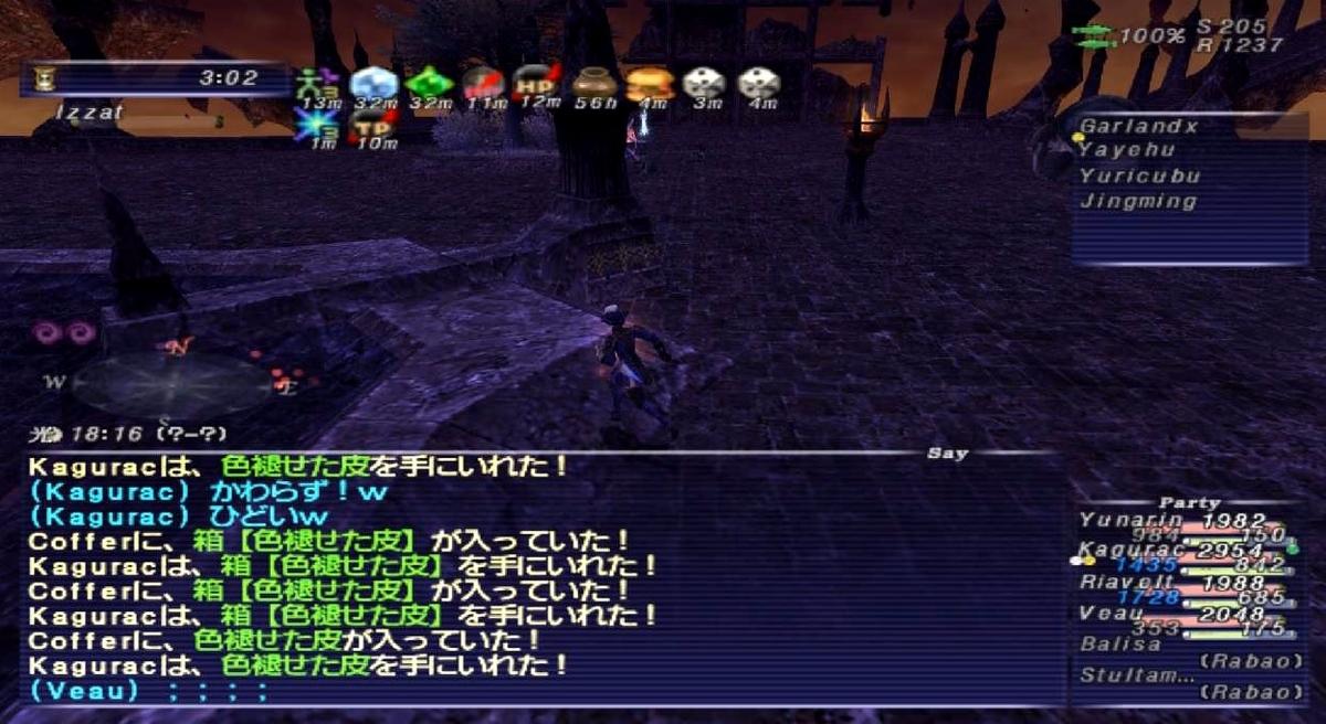 f:id:kagurazaka-c:20201218221748j:plain