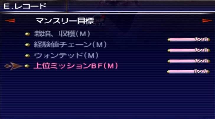 f:id:kagurazaka-c:20201218222015j:plain