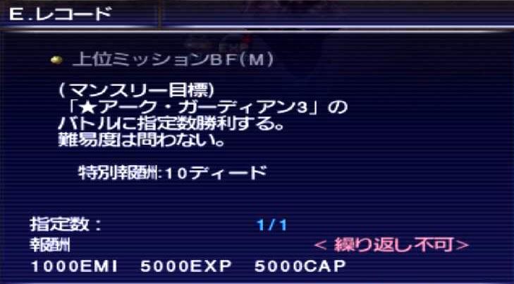 f:id:kagurazaka-c:20201218222017j:plain