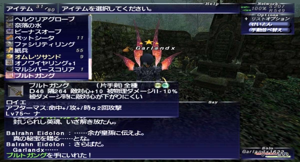 f:id:kagurazaka-c:20201218230216j:plain