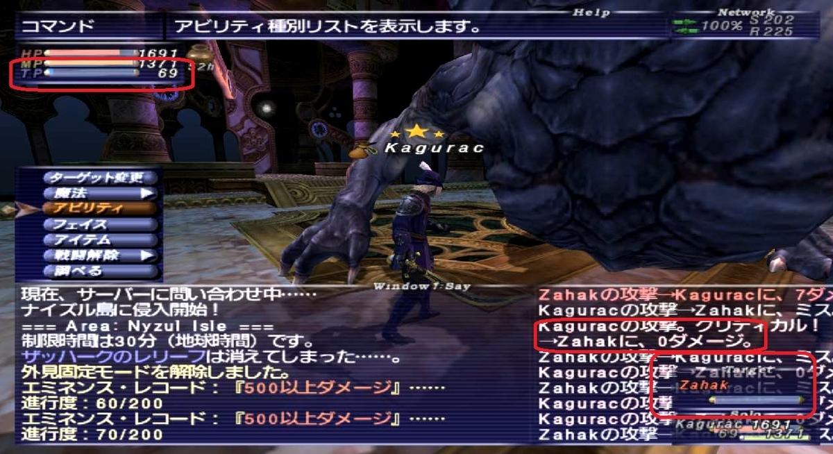f:id:kagurazaka-c:20201218230239j:plain