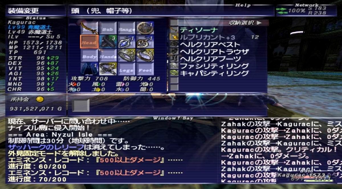 f:id:kagurazaka-c:20201218230242j:plain