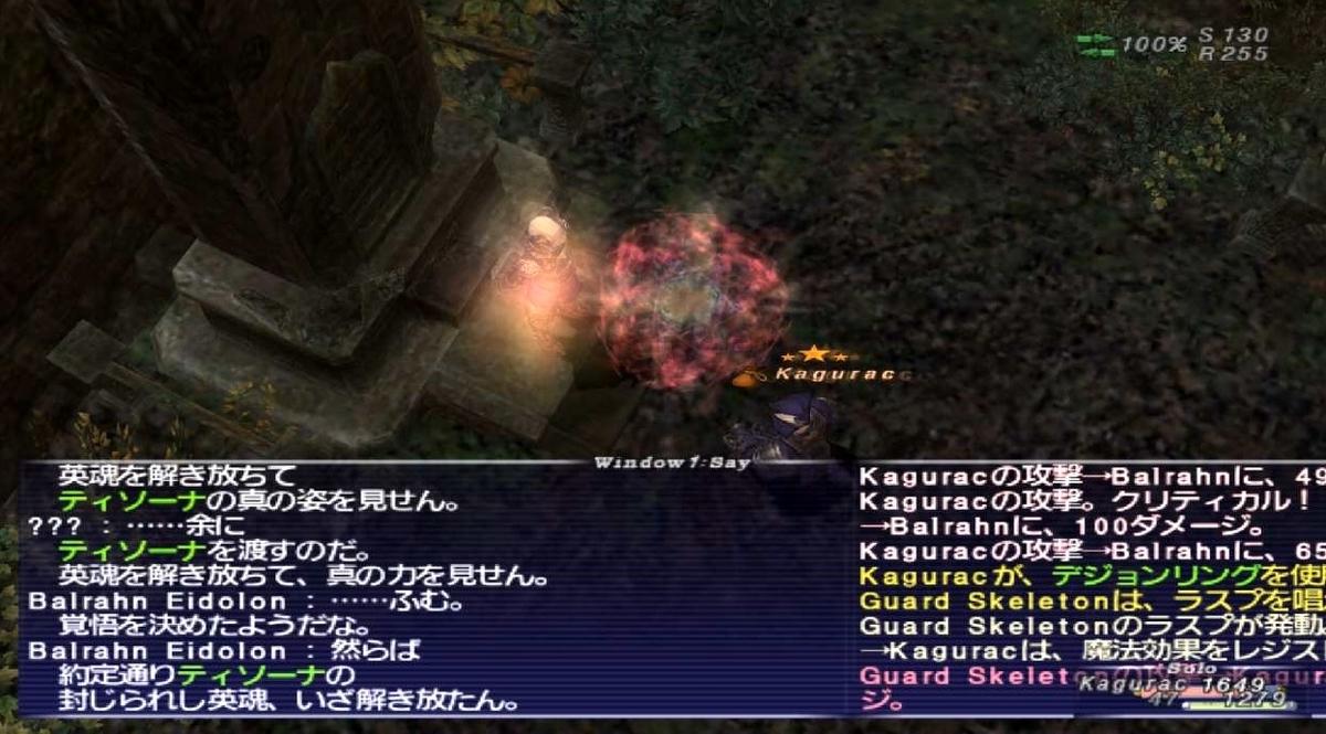 f:id:kagurazaka-c:20201218230314j:plain