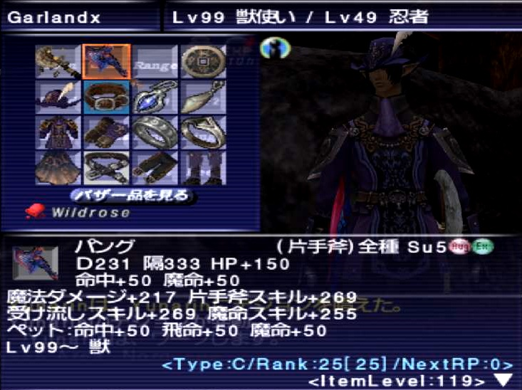 f:id:kagurazaka-c:20201218232043j:plain