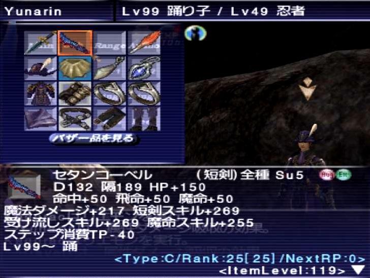f:id:kagurazaka-c:20201218232114j:plain