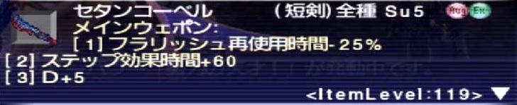 f:id:kagurazaka-c:20201218232117j:plain