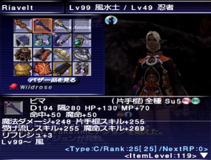 f:id:kagurazaka-c:20201218232142j:plain