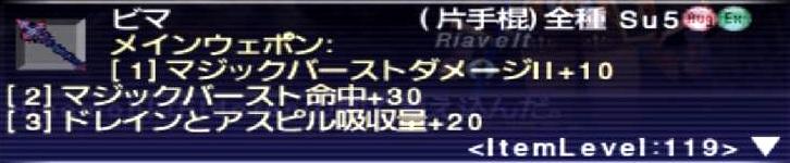 f:id:kagurazaka-c:20201218232145j:plain