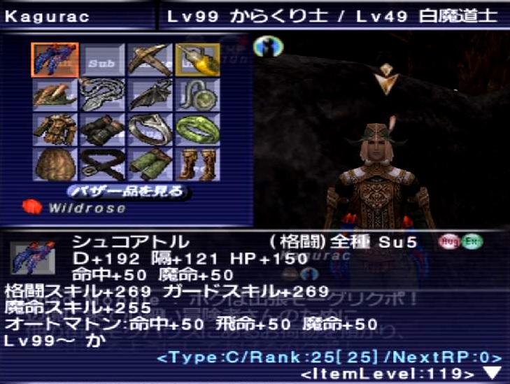 f:id:kagurazaka-c:20201218232209j:plain