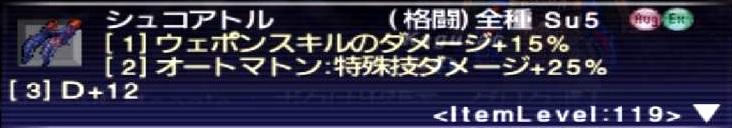 f:id:kagurazaka-c:20201218232211j:plain