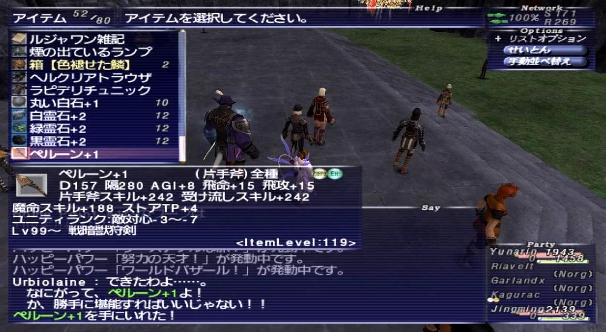 f:id:kagurazaka-c:20201219032250j:plain