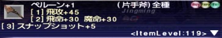 f:id:kagurazaka-c:20201219032254j:plain