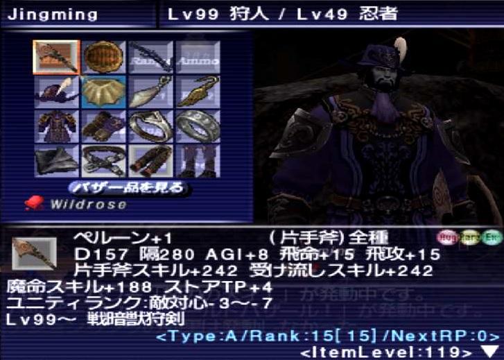 f:id:kagurazaka-c:20201219032256j:plain