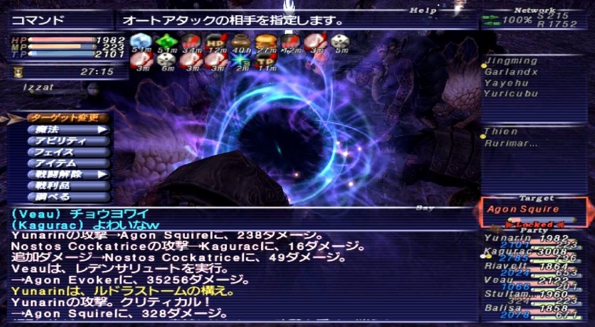 f:id:kagurazaka-c:20201219033505j:plain