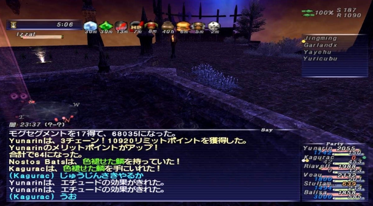 f:id:kagurazaka-c:20201219033509j:plain