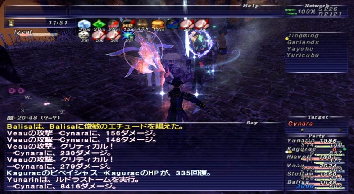 f:id:kagurazaka-c:20201219033513j:plain