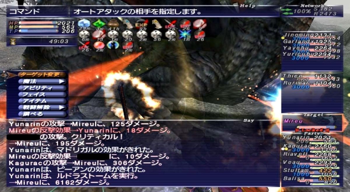 f:id:kagurazaka-c:20201219033601j:plain