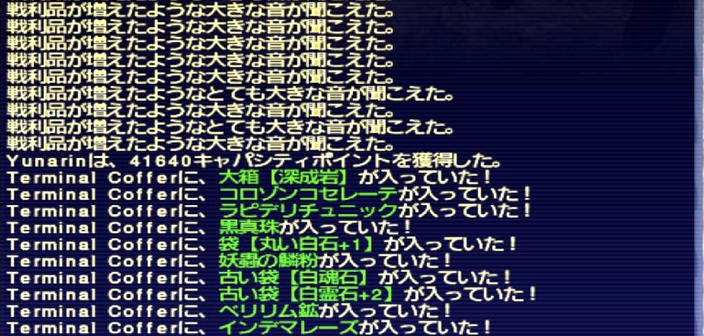 f:id:kagurazaka-c:20201219033641j:plain
