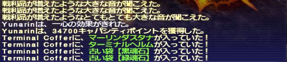 f:id:kagurazaka-c:20201219033644j:plain