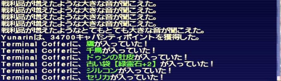 f:id:kagurazaka-c:20201219033647j:plain