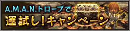 f:id:kagurazaka-c:20201219200713p:plain