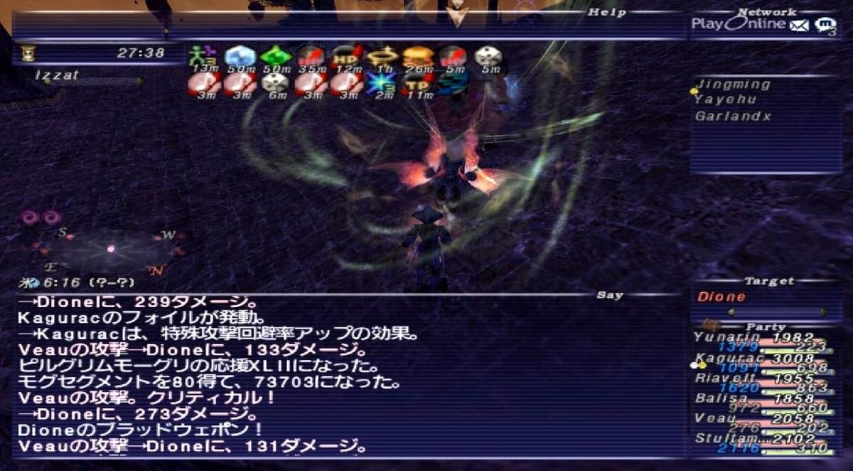 f:id:kagurazaka-c:20201225034341j:plain
