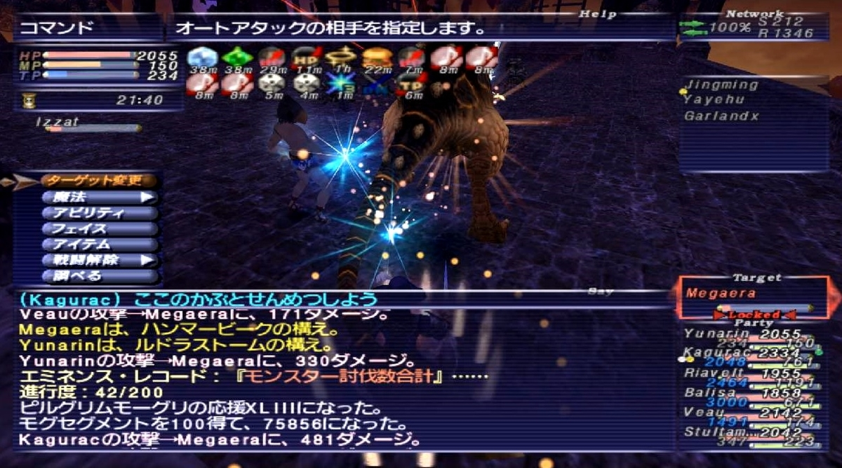 f:id:kagurazaka-c:20201225034344j:plain