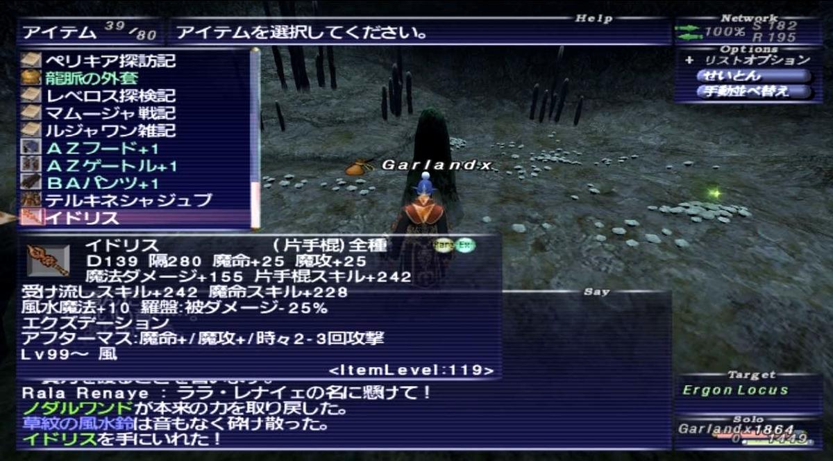f:id:kagurazaka-c:20201225034406j:plain