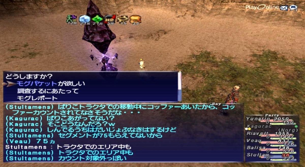 f:id:kagurazaka-c:20201225034504j:plain