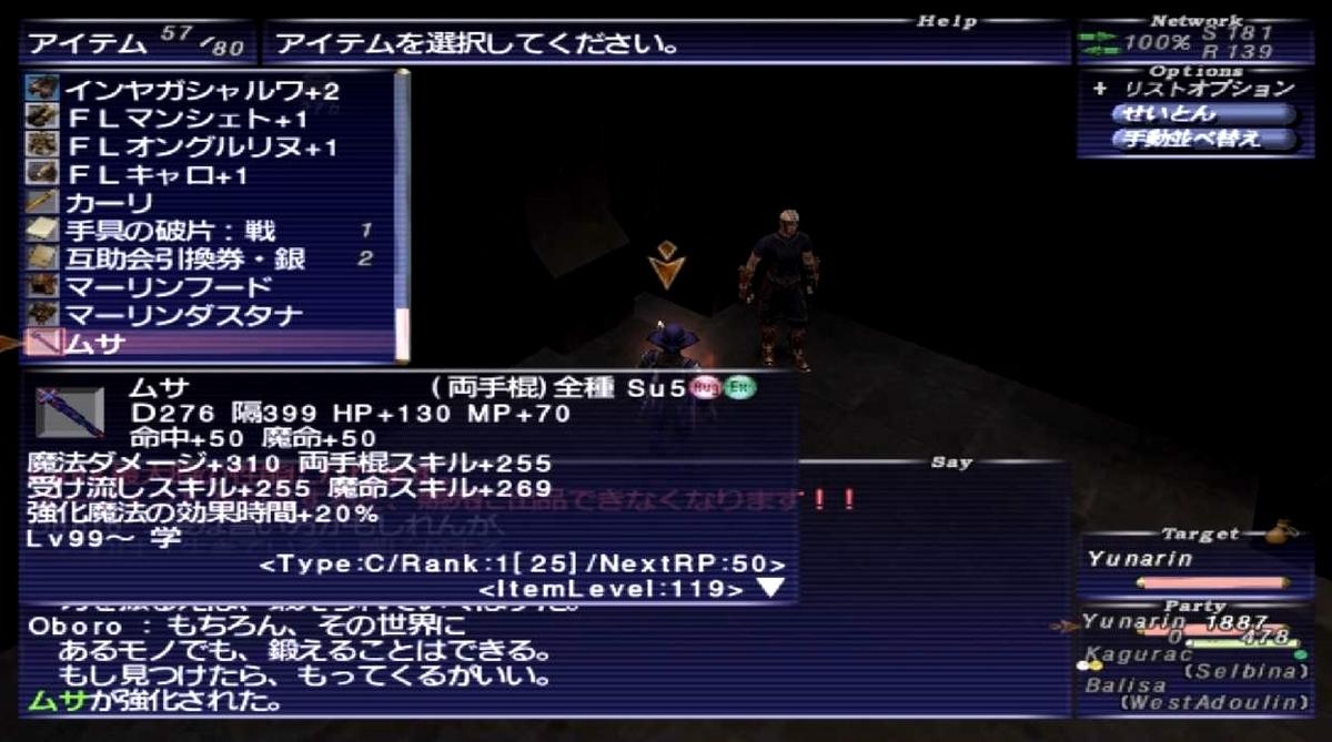 f:id:kagurazaka-c:20201225034934j:plain
