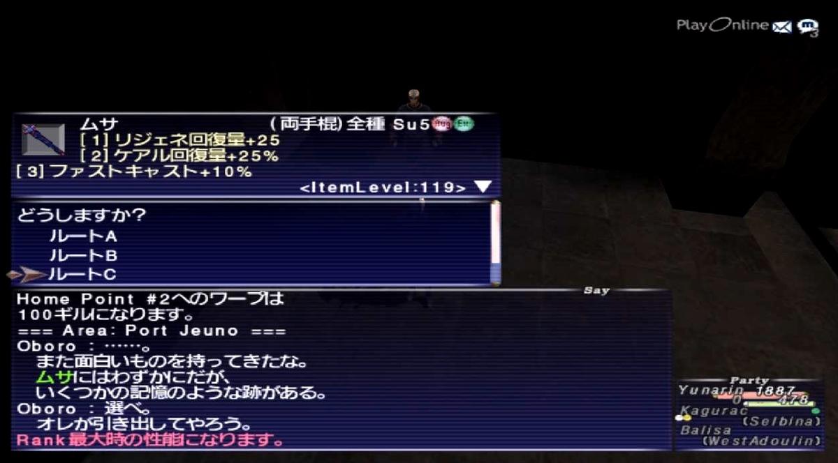 f:id:kagurazaka-c:20201225034938j:plain