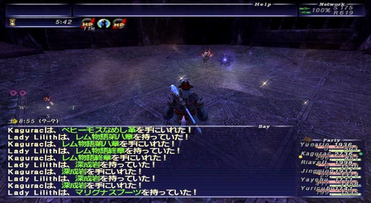 f:id:kagurazaka-c:20201230221333j:plain