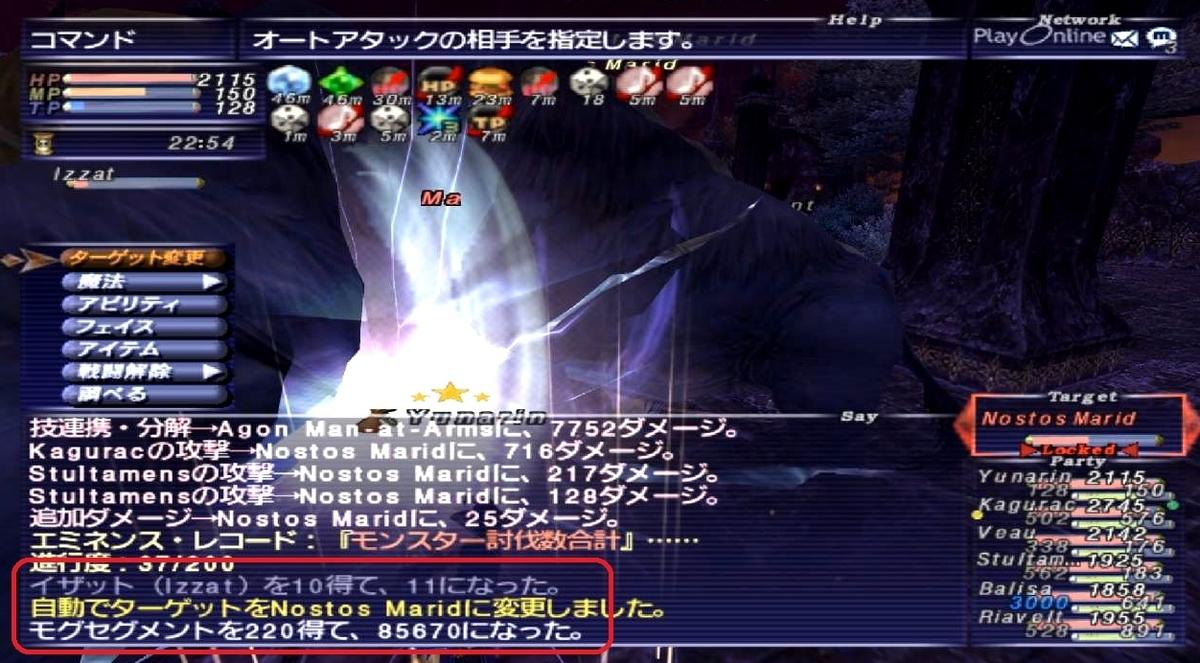f:id:kagurazaka-c:20201230221425j:plain