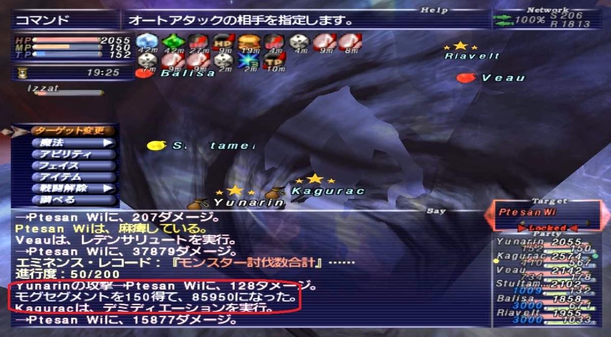 f:id:kagurazaka-c:20201230221429j:plain